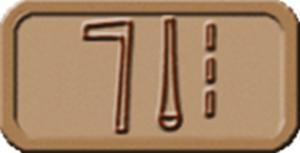 medu-300x153 dans Histoire